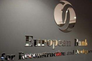 Who is the new leader of the European Bank for Reconstruction and Development